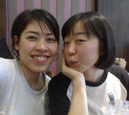 yeongeun&me